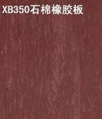 下载千赢PT客户端:XB350千亿体育app千赢网页手机版真人版